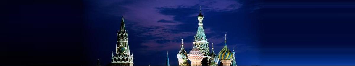 Москва и СПБ